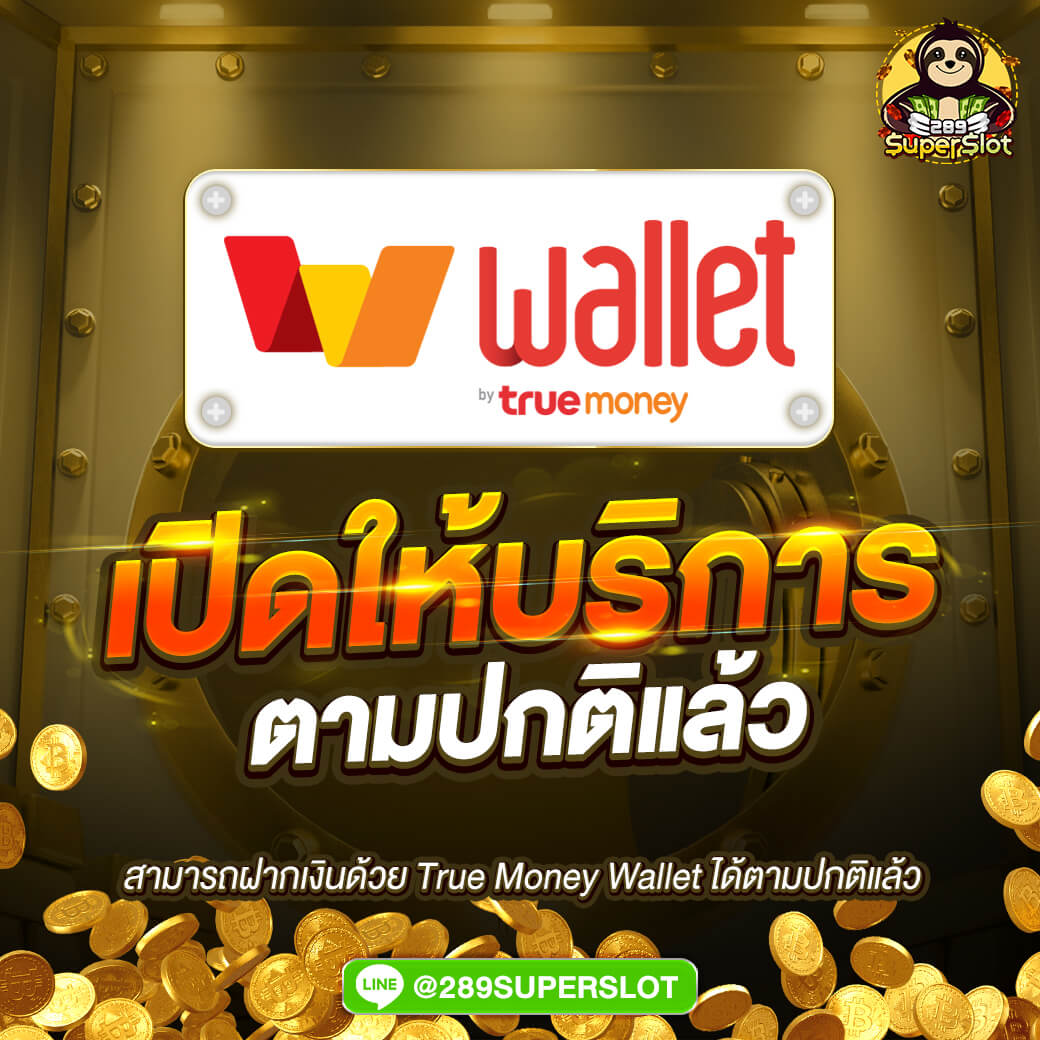 slot online wallet